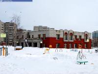 Детский сад №50