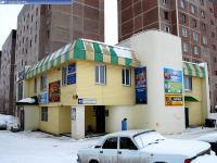 Дом 49 на улице 10-й Пятилетки