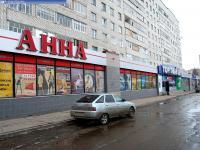 "Торговый центр ""Анна-Турист"""