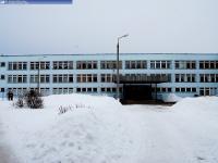 Школа №16