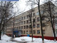 Поликлиника №1 второй городской больницы