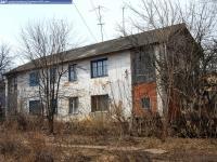 Дом 15 на улице Шоссейной