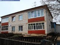 Дом 22 на улице Шоссейной