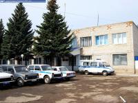 Межмуниципальный отдел МВД РФ «Цивильский»