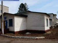 Цивильская районная больница