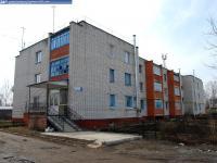 Дом 2 на улице Никитина