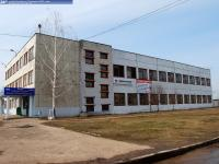 """ГУП ЧР """"Цивильский издательский дом"""""""
