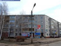Дом 8 на улице Никитина