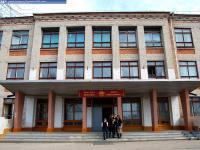 Цивильская школа №2