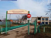Цивильская школа-интернат№2