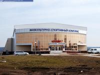 """Физкультурно-спортивный комплекс """"Асамат"""""""