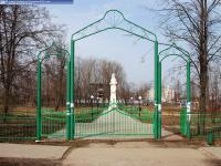 Старый городской парк