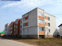 Дом 16А на улице Гагарина