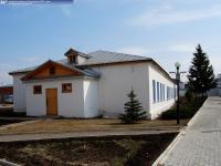 Православная воскресная школа