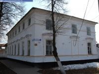 Дом 14/26 на улице М.Горького