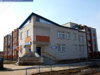 Дом 8 на улице Маяковского