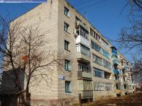 Дом 1А на улице Куйбышева