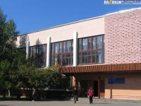 Училище № 8 и филиал МГОГУ