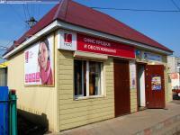 Офис продаж и обслуживания НСС