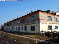 Дом 4 на улице Куйбышева