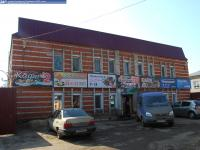 Дом 16 на улице Чкалова