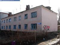 Дом 6 на улице Силантьева
