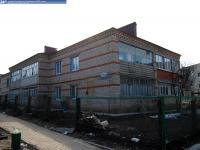Дом 2 на улице П.Иванова