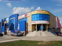 """Торговый центр """"7Я"""""""