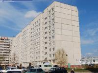 Дом 10 на улице Строителей
