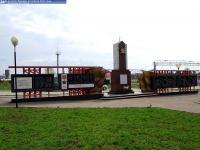 Аллея памяти возле ж/д вокзала