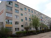 Дом 43 на улице Ленина