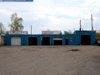 """Автомоечный центр """"АкваМагистраль"""""""