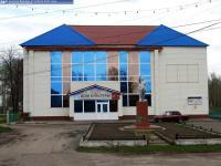 Вурнарский дом культуры