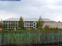 Вурнарская школа №1