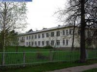 Хирургическое отделение Вурнарской больницы