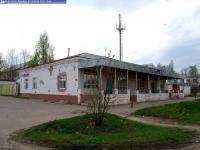 """Магазин """"Сельхозпродукты"""""""