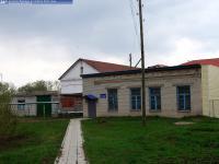 Вурнарский центр социального обслуживания населения