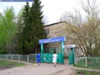 """МУЗ """"Вурнарская центральная районная больница"""""""