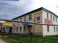 Дом 39 на улице Советской