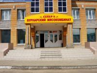 "Фирменный магазин ""Санар-6"""