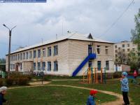 """Детский сад №6 """"Сеспель"""""""