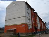 Дом 42А на улице Гагарина