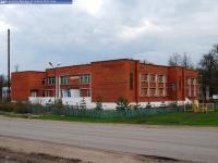 Центр занятости населения Вурнарского района