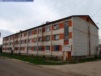 Дом 3 на улице Комсомольской