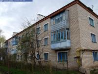Дом 14 на улице К.Маркса