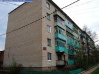 Дом 6 на улице К.Маркса