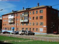 Дом 13 на улице П.Лумумбы