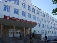 Московский государственный открытый университет