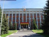 Администрация Ленинского района г.Чебоксары