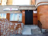 Центральная городская детская библиотека им. К.Чуковского
